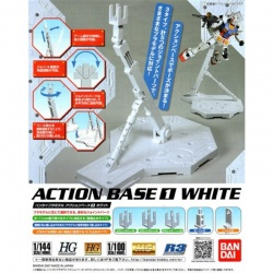 Bandai Gundam Action Base 1 White