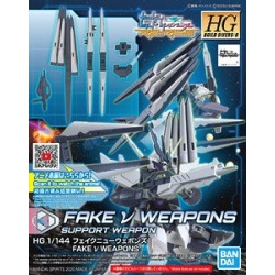 Bandai HGBD Fake Nu Weapon Type Gundam