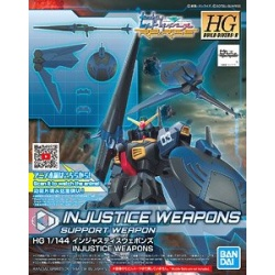 Bandai HGBD Injustice Weapon Type Gundam